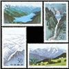 http://www.e-stamps.cn/upload/2012/06/05/1546368208.jpg/190x220_Min