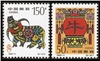 http://www.e-stamps.cn/upload/2012/06/05/2046256878.jpg/190x220_Min