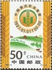 http://www.e-stamps.cn/upload/2012/06/05/2047277087.jpg/190x220_Min