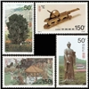 http://www.e-stamps.cn/upload/2012/06/05/2050196417.jpg/130x160_Min