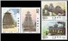 http://www.e-stamps.cn/upload/2012/06/05/2052467804.jpg/190x220_Min