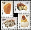http://www.e-stamps.cn/upload/2012/06/05/2057414479.jpg/190x220_Min