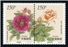 http://www.e-stamps.cn/upload/2012/06/05/2100059159.jpg/190x220_Min