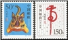 http://www.e-stamps.cn/upload/2012/06/05/2111105169.jpg/190x220_Min