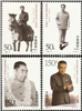 http://www.e-stamps.cn/upload/2012/06/05/2114357456.jpg/190x220_Min