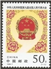 http://www.e-stamps.cn/upload/2012/06/05/2117269896.jpg/190x220_Min