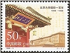 http://www.e-stamps.cn/upload/2012/06/05/2121392510.jpg/190x220_Min