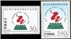 http://www.e-stamps.cn/upload/2012/06/05/2122195694.jpg/190x220_Min