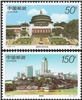 http://www.e-stamps.cn/upload/2012/06/05/2124261666.jpg/190x220_Min