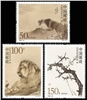 http://www.e-stamps.cn/upload/2012/06/05/2125128554.jpg/190x220_Min