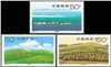 http://www.e-stamps.cn/upload/2012/06/05/2126019240.jpg/190x220_Min