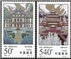 http://www.e-stamps.cn/upload/2012/06/05/2128295089.jpg/190x220_Min