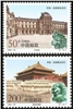 http://www.e-stamps.cn/upload/2012/06/05/2130215453.jpg/190x220_Min