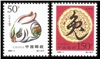 http://www.e-stamps.cn/upload/2012/06/05/2148342453.jpg/190x220_Min