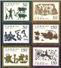 http://www.e-stamps.cn/upload/2012/06/05/2149231816.jpg/190x220_Min