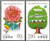 http://www.e-stamps.cn/upload/2012/06/05/2151403391.jpg/190x220_Min