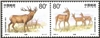 http://www.e-stamps.cn/upload/2012/06/05/2153199346.jpg/190x220_Min