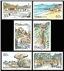 http://www.e-stamps.cn/upload/2012/06/05/2154104361.jpg/190x220_Min