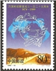 http://www.e-stamps.cn/upload/2012/06/05/2157076834.jpg/190x220_Min
