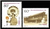 http://www.e-stamps.cn/upload/2012/06/05/2159319863.jpg/190x220_Min