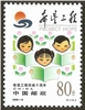 http://www.e-stamps.cn/upload/2012/06/05/2201219666.jpg/190x220_Min