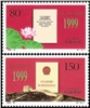http://www.e-stamps.cn/upload/2012/06/05/2204309529.jpg/190x220_Min