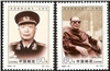 http://www.e-stamps.cn/upload/2012/06/05/2205147627.jpg/190x220_Min