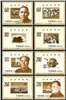 http://www.e-stamps.cn/upload/2012/06/05/2205593169.jpg/190x220_Min
