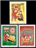 http://www.e-stamps.cn/upload/2012/06/05/2246104011.jpg/190x220_Min