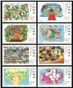 http://www.e-stamps.cn/upload/2012/06/05/2252499432.jpg/190x220_Min