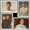 http://www.e-stamps.cn/upload/2012/06/05/2253307348.jpg/190x220_Min