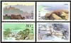 http://www.e-stamps.cn/upload/2012/06/05/2254486377.jpg/190x220_Min