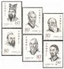 http://www.e-stamps.cn/upload/2012/06/06/2037052059.jpg/130x160_Min