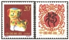 http://www.e-stamps.cn/upload/2012/06/06/2037394015.jpg/190x220_Min