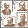 http://www.e-stamps.cn/upload/2012/06/06/2038071939.jpg/190x220_Min