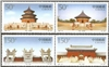 http://www.e-stamps.cn/upload/2012/06/06/2039569828.jpg/190x220_Min