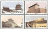 http://www.e-stamps.cn/upload/2012/06/06/2040222137.jpg/190x220_Min
