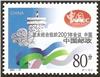 http://www.e-stamps.cn/upload/2012/06/06/2059587930.jpg/190x220_Min