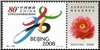 http://www.e-stamps.cn/upload/2012/06/06/2105225773.jpg/190x220_Min