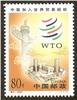 http://www.e-stamps.cn/upload/2012/06/06/2106078101.jpg/190x220_Min