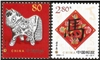 http://www.e-stamps.cn/upload/2012/06/06/2107268416.jpg/190x220_Min