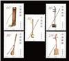 http://www.e-stamps.cn/upload/2012/06/06/2109471234.jpg/190x220_Min