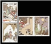 http://www.e-stamps.cn/upload/2012/06/06/2111527473.jpg/190x220_Min