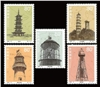 http://www.e-stamps.cn/upload/2012/06/06/2114091768.jpg/190x220_Min