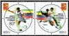 http://www.e-stamps.cn/upload/2012/06/06/2114541384.jpg/190x220_Min