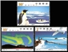 http://www.e-stamps.cn/upload/2012/06/06/2117596163.jpg/190x220_Min