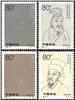 http://www.e-stamps.cn/upload/2012/06/06/2120062201.jpg/190x220_Min