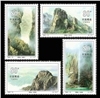 http://www.e-stamps.cn/upload/2012/06/06/2120496330.jpg/190x220_Min