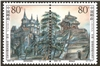 http://www.e-stamps.cn/upload/2012/06/06/2122091504.jpg/190x220_Min