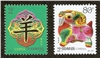 http://www.e-stamps.cn/upload/2012/06/06/2127106456.jpg/130x160_Min